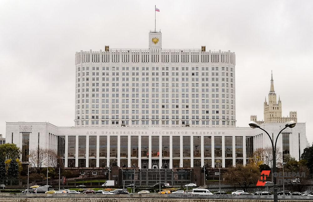 Правительство утвердило стратегические инициативы на 4,6 трлн рублей