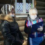 Росстат объявил о старте с 15 октября Всероссийской переписи населения