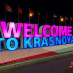 В Красноярском крае построят крупный машиностроительный комплекс