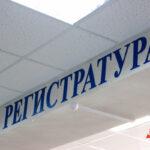 В Вологодской области введут допуск по QR-кодам в медучреждения и общепит