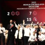 Девять московских ресторанов стали обладателями первых в России звезд Michelin