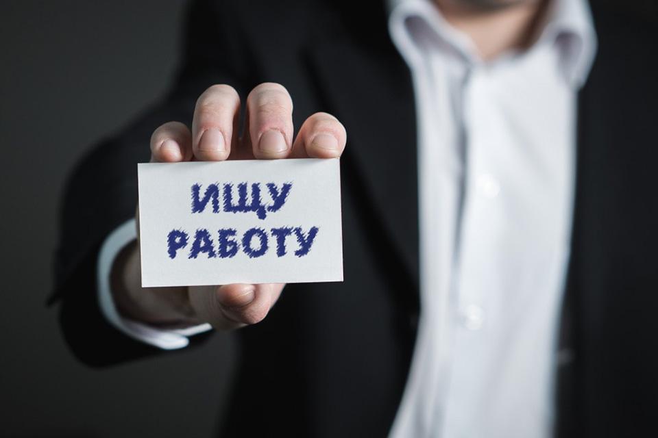 Forbes составил рейтинг крупнейших российских частных работодателей